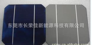 超低价很多促销156单晶硅太阳能电池片B类片