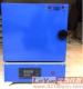 马弗炉-高温电阻炉价格-SX2-2.5-12型箱式