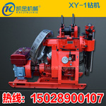 XY-100钻探机直销信息XY-100钻探机报价 图