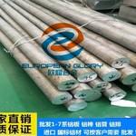 进口5083铝棒5083耐腐蚀铝棒船只铝棒508