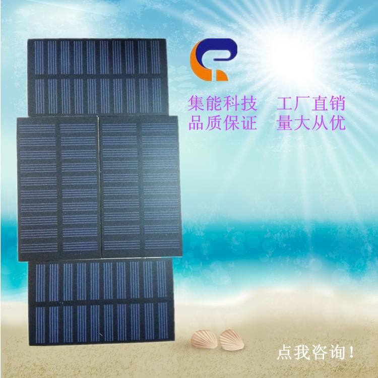 0.6W单晶硅太阳能电池板PET层压小板供应商按客户要