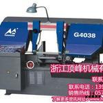 高峰机械质量抢先 数控金属带锯床规格 广东数控金属带
