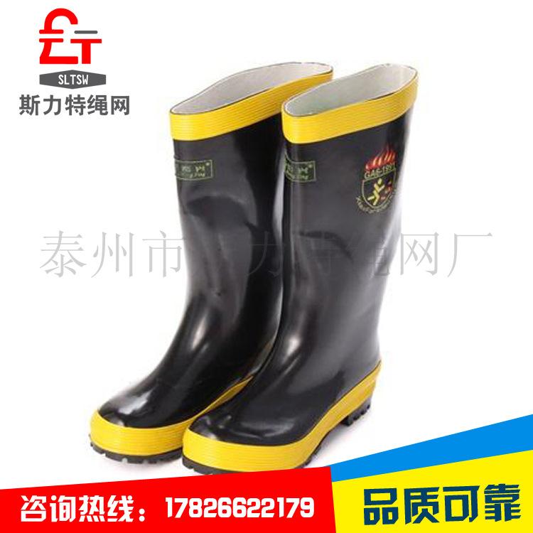 防滑消防靴 (2) 副本