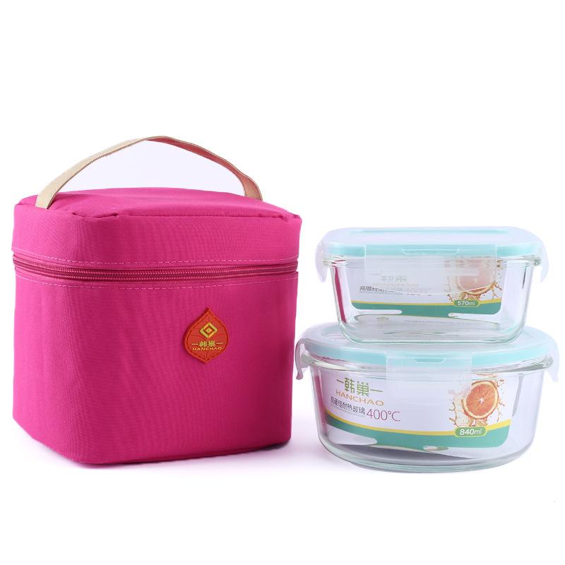 韩巢正品 便利保温饭盒套 装微波炉专用耐热玻璃保鲜冰