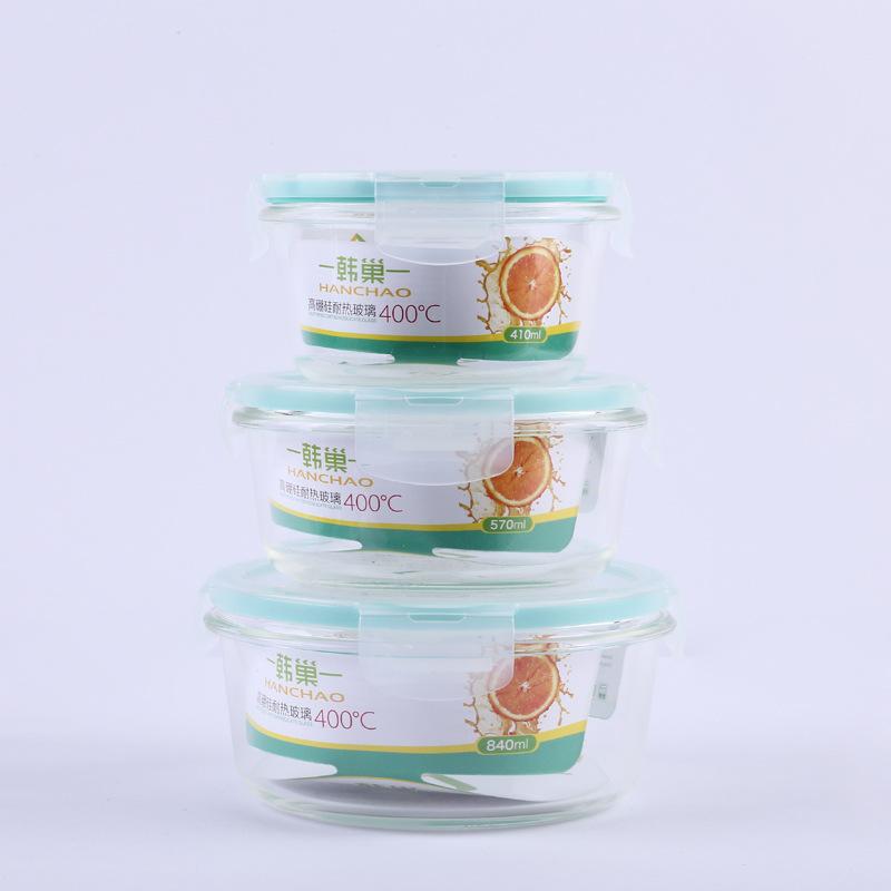 韩巢正品微波炉玻璃饭盒 保鲜盒保温套装 时髦便当盒