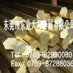 进口C2800日标黄铜 C2800铜排规格表