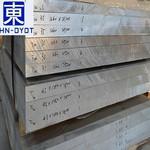 5a06铝标牌铝板 5a06防锈热扎铝板
