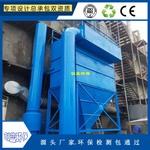 龙泉水泥厂粉尘管理设备 脉冲除尘器粉尘处理设备